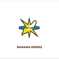 BANANA NEEDLE Vanilla 66