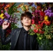 宮野真守 MAMORU MIYANO presents M&M THE BEST