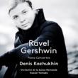 デニス・コジュヒン(ピアノ) 山田和樹(指揮) スイス・ロマンド管弦楽団 ラヴェル&ガーシュウィン:ピアノ協奏曲