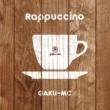 GAKU-MC Rappuccino
