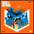 Tako & Jhyung The Dive (feat. Eom Jihyeon)
