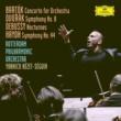 ロッテルダム・フィルハーモニー管弦楽団/ヤニック・ネゼ=セガン Bartók: Concerto For Orchestra, BB 123, Sz.116 - 2. Giuoco della coppie (Allegretto scherzando)