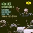 ロッテルダム・フィルハーモニー管弦楽団/ヤニック・ネゼ=セガン Bruckner: Symphony No.8 In C Minor, WAB 108 - Version Robert Haas 1939
