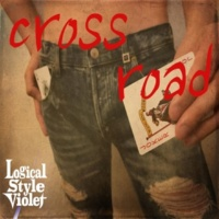 Logical Style Violet cross road