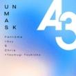 ファントム&クリス[ガイ、月岡紬(CV:日野聡、田丸篤志)] UNMASK(Game Size)