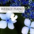 Weekly Piano スノウフレイク・ダンス (feat. 深見真帆)
