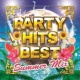 PARTY HITS PROJECT PARTY HITS BEST SUMMER MIX