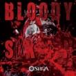 SHIVA BLOODY SKIN