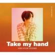 キム・ヒョンジュン Take my hand