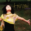 Hiromi Another Mind