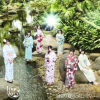 Ange☆Reve 絶対リメンバー (Instrumental)