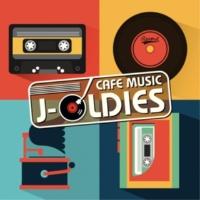 西村幸輔 カフェ・ミュージックで聴くJ-OLDIES