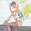 宇野実彩子 (AAA) Summer Mermaid