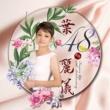 Frances Yip Shanghai Tan