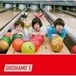 SHISHAMO SHISHAMO 5