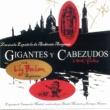 Orquesta Camara de Madrid