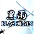 ZAKIRA/疾風黒髭団