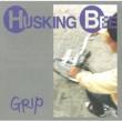 HUSKING BEE WALK