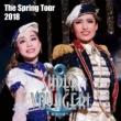 宝塚歌劇団 雪組 雪組 全国公演('18)「SUPER VOYAGER!」-希望の海へ-