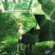 パン・ウェイ (Piano: 牛牛/ニュウニュウ) ショパン:エチュード ハ短調 作品10-12 「革命」 (96kHz/24bit)