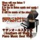 angel piano angel piano サザンオールスターズ Piano Music Best Vol.1
