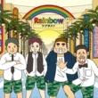 シクラメン Rainbow