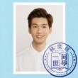 Phil Lam Yi Shi Tong Xue