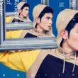 Jam Hsiao Reflection Of Desire