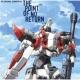 佐橋俊彦 TVアニメ『フルメタル・パニック!Invisible Victory』オリジナル・サウンドトラック「THE POINT OF NO RETURN」
