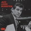 メイナード・ファーガソン Jazz Loves Bernstein