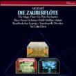 """ペーター・シュライアー/シュターツカペレ・ドレスデン/サー・コリン・デイヴィス Mozart: Die Zauberflöte, K. 620 / Act 1 - """"Dies Bildnis ist bezaubernd schön"""""""