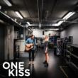 Suzan & Freek One Kiss