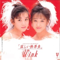 Wink 淋しい熱帯魚(Original Remastered 2018)