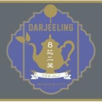 Darjeeling ユーラシア万歳