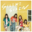 SILENT SIREN 19 summer note.