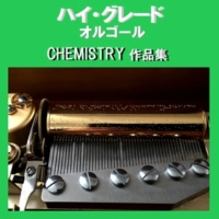 オルゴールサウンド J-POP 最期の川 Originally Performed By CHEMISTRY (オルゴール)