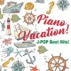 Kaoru Sakuma Piano Vacation! J-POP Best Hits!