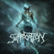 Suffocation Clarity Through Deprivation