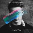 Leo Stannard/Frances Gravity