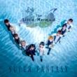 SUPER FANTASY Mermaid (instrumental)