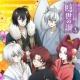 VARIOUS TVアニメ「かくりよの宿飯」キャラクターソング集「隠世の調」Vol.1