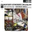 George Szell Prokofiev: Symphony No. 5, Op. 100