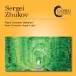 Eleonora Bekova&Elvira Bekova Zhukov: Piano Concerto & Violin Concerto