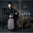 小松 亮太 小松ジャパン~The Greatest Hits of Ryota Komatsu~