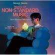 細野晴臣 MAKING OF NON-STANDARD MUSIC