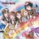 Poppin'Party 二重の虹(ダブル レインボウ)/最高(さあ行こう)!