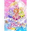 STAR☆ANIS&AIKATSU☆STARS! TVアニメ/データカードダス『アイカツ!』主題歌/挿入歌 3年目②