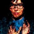 Björk Overture