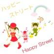 世界ピンク Happy Street