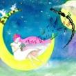 FANSY 「今夜は月が綺麗ですね」